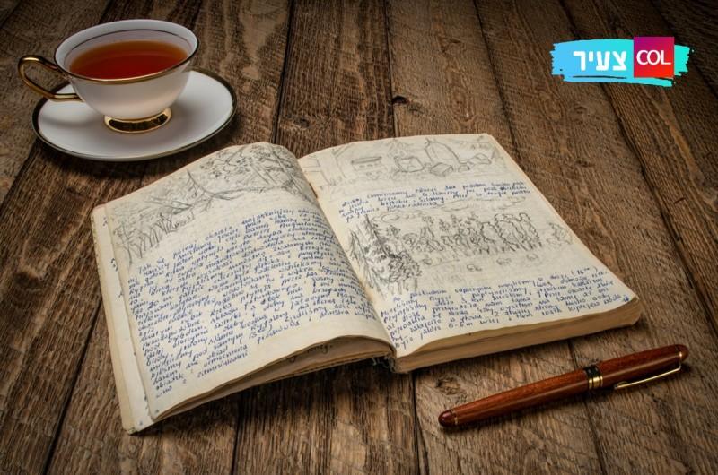 הסוחרת היהודייה שספר זיכרונותיה הפרטי הפך לאוצר היסטורי