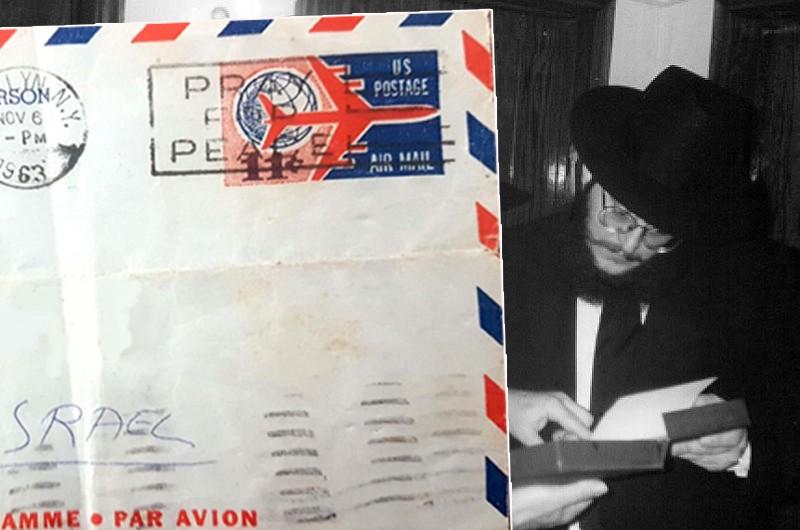 המעטפה החשאית ששלח הרבי לרב אהרונוב שבוע לפני הבחירות
