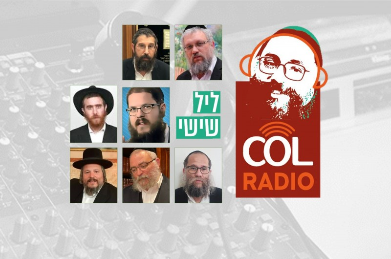 ליל שישי ברדיו COL: תכנית הכנה מיוחדת ליום ההילולא