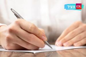המדריך הצעיר לכתיבה לרבי: הדו