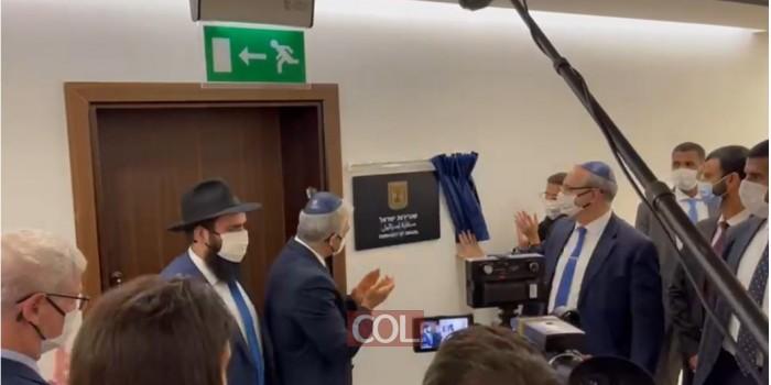 בברכת 'שהחיינו': שר החוץ יאיר לפיד חונך השגרירות באבו דאבי, שליח חב