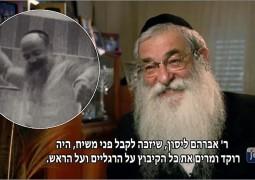 הרב צבי גרינוולד נזכר ב'ערבי חב