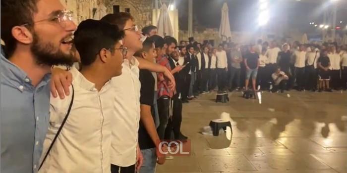 כֵּן בַּקֹּדֶשׁ חֲזִיתִיךָ: מאות צעירים שרים בדבקות, אמש בכותל