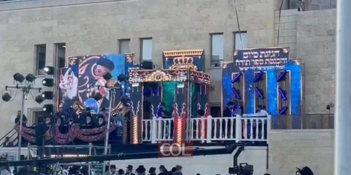 רבה של ירושלים, הראשל