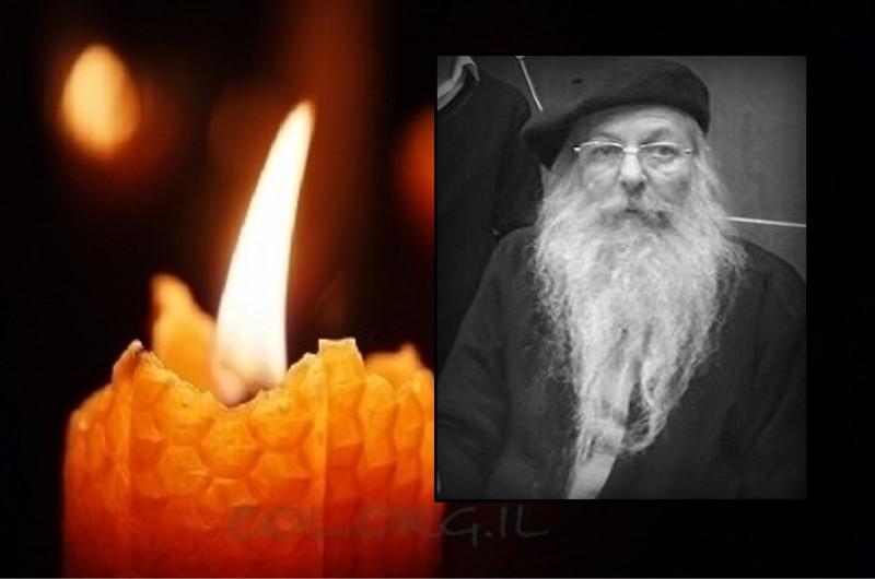 ברוך דיין האמת: הצייר החסידי הרב ברוך נחשון, נפטר בגיל 82