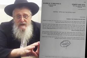 הרב יורקוביץ' הורה על דחיית הבחירות לרב חב