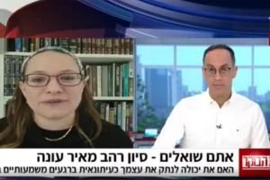 ילד תל אביבי התעניין בעיתונאות ושמע בטלוויזיה על סיפור מהרבי