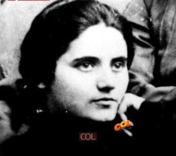 הרבנית מרים גיטל