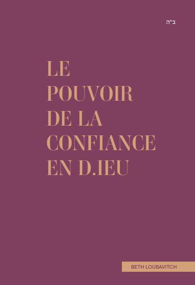 LE POUVOIR DE LA CONFIANCE EN D.IEU