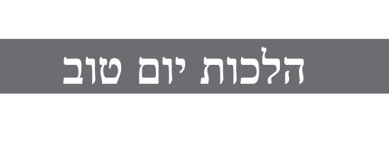 אשכנזי-הבלין