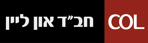 חבד און ליין
